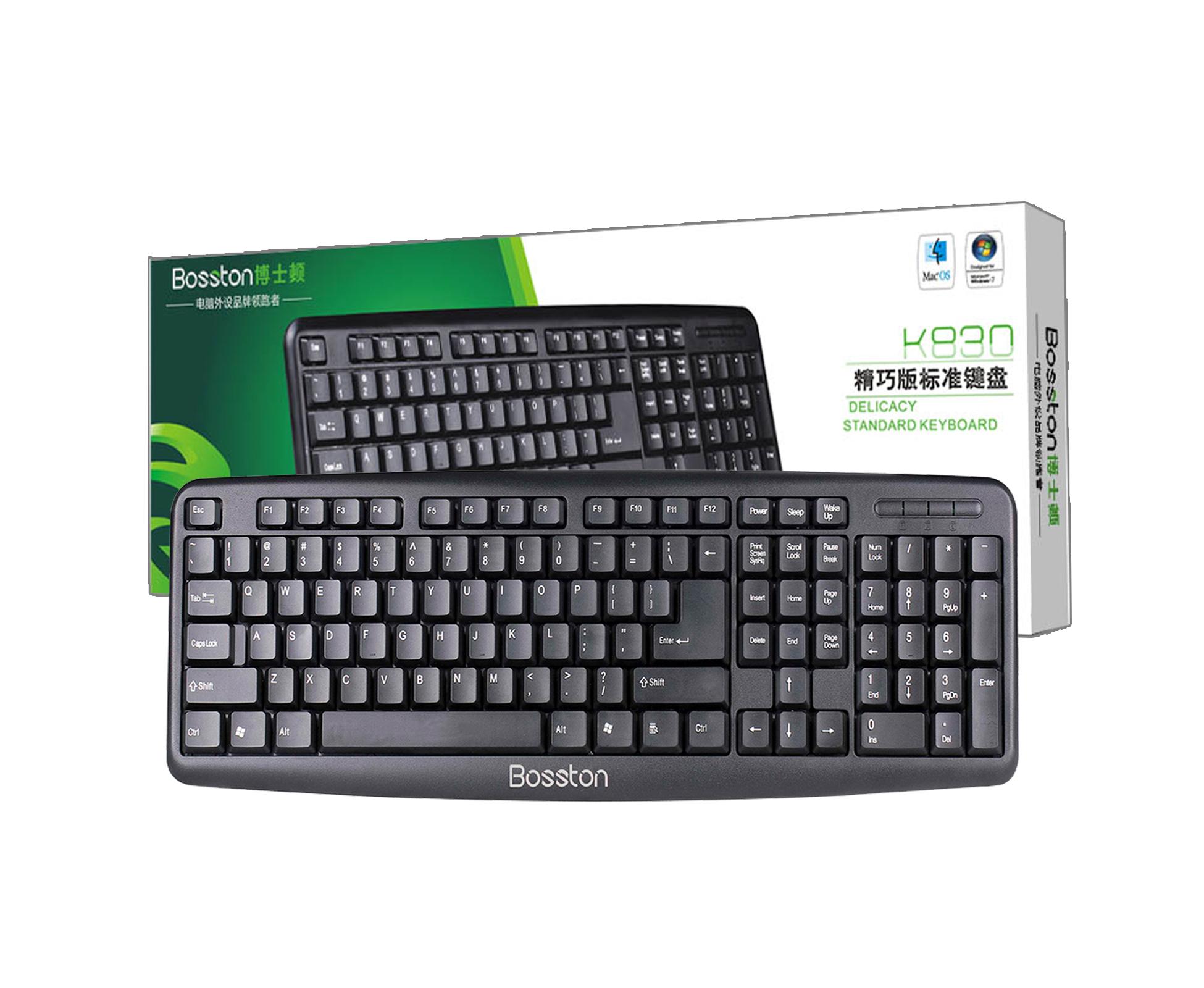Bàn Phím Văn Phòng Có Dây keyboard bosston K830- Hàng Nhập Khẩu