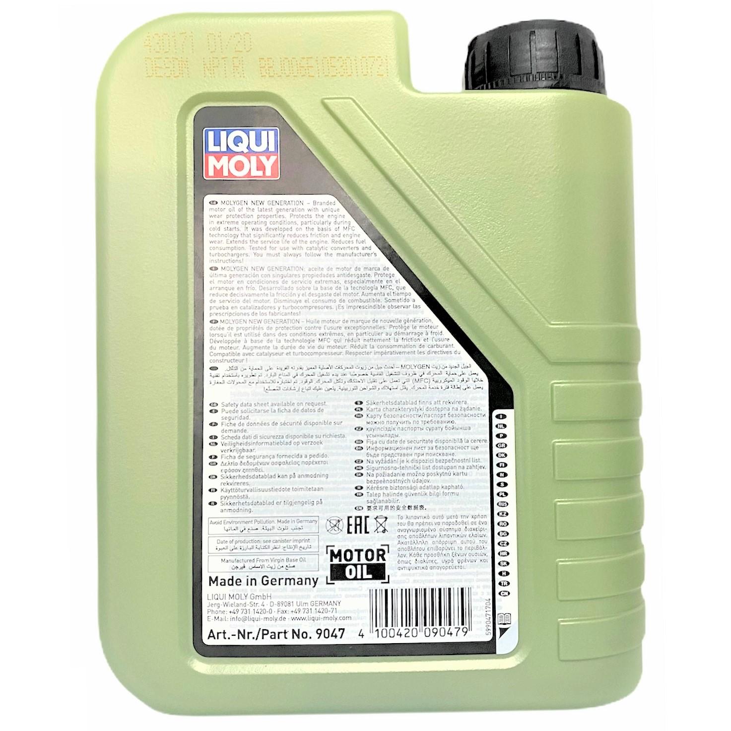 Dầu nhớt tổng hợp xe ga Molygen Liqui Moly 1L 5W40 - Tặng kèm 1 khăn lau chuyên dụng 3M màu ngẫu nhiên