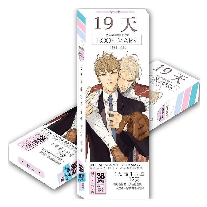 Hộp ảnh Bookmark anime 19 Days kẹp sách đánh dấu trang tiện lợi