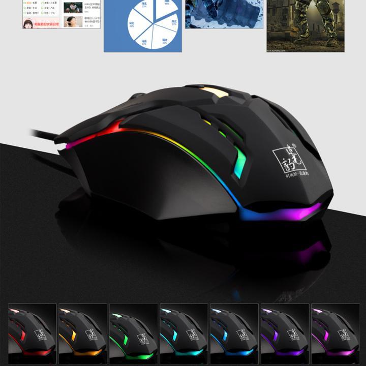 Chuột Game K2 Đèn led 7 màu tự thay đổi