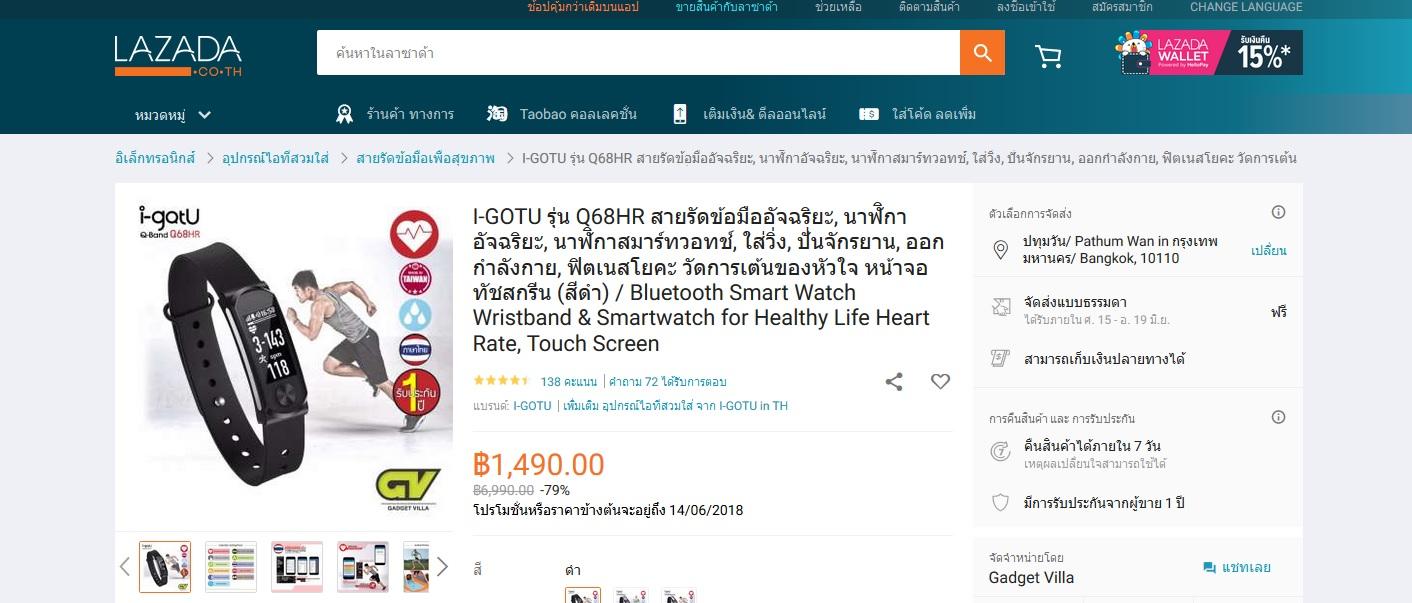 Vòng tay thông minh, đo nhịp tim cao cấp I-gotU Q68HR TAIWAN New - Hàng chính hãng (Dây Đen)