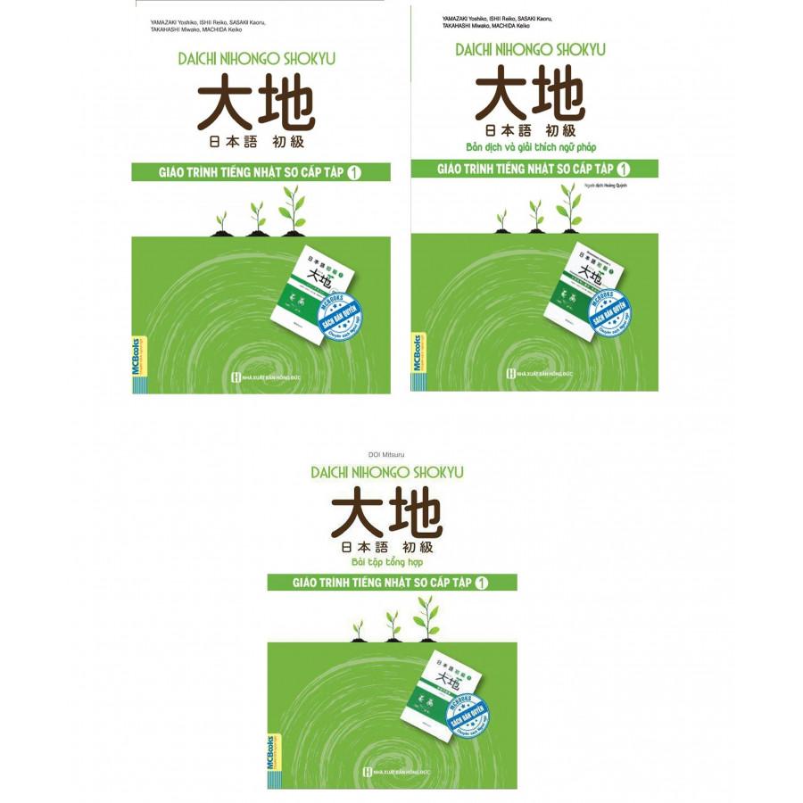 Combo 3 Cuốn Giáo Trình Tiếng Nhật Daichi Sơ Cấp 1 ( Giáo trình + Bản dịch và giải thích ngữ pháp + Bài tập tổng hợp ) tặng kèm bookmark