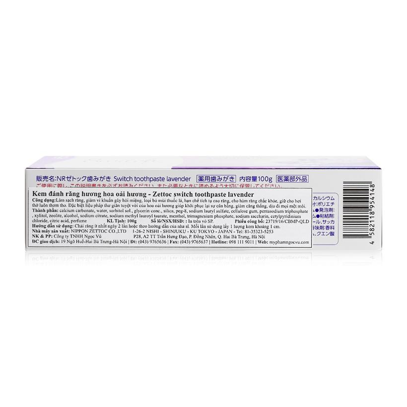 Kem đánh răng hương hoa oải hương Nippon Zettoc Switch Toothpaste Lavender 100g(ZS)
