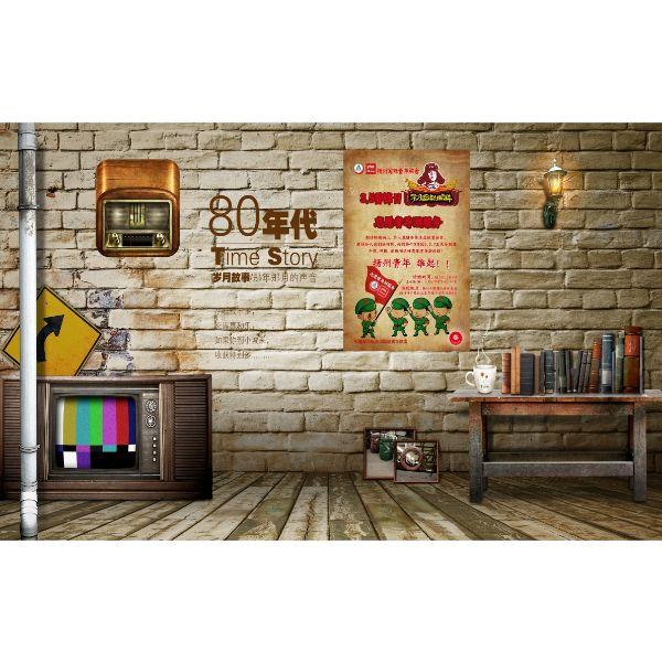 Giấy dán tường - Coffee | Karaoke Y-203