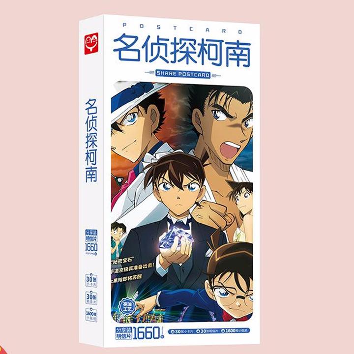 (BÌA NGẪU NHIÊN) Hộp ảnh POSTCARD mẫu mới DETECTIVE CONAN - THÁM TỬ LỪNG DANH anime