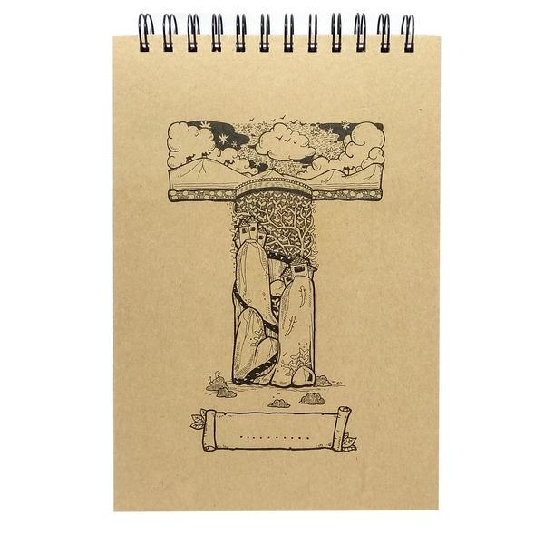 Sổ Lò Xo Sketchbook Alphabet - Mẫu 9 - Chữ T