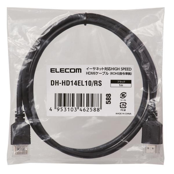 Dây Cáp HDMI 4K2K, 3D Full HD ELECOM CAC-HD14EL10BK - Hàng chính hãng