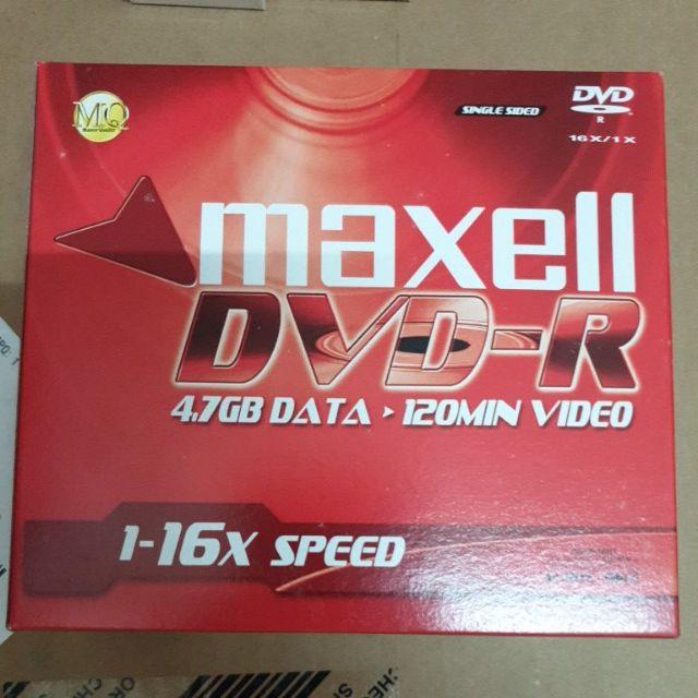 Đĩa DVD-R 4.7GB Maxell - Hàng chính hãng (Hộp 10 đĩa - 10 vỏ đựng)