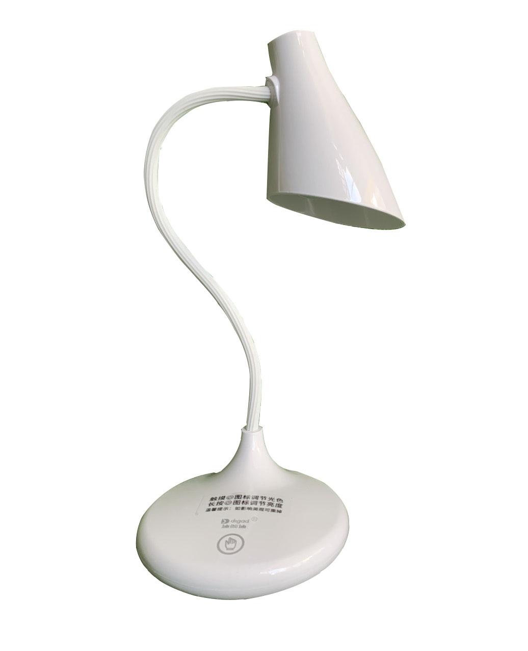 Đèn bàn học - đèn đọc sách - đèn học chống cận thị GSDB1918