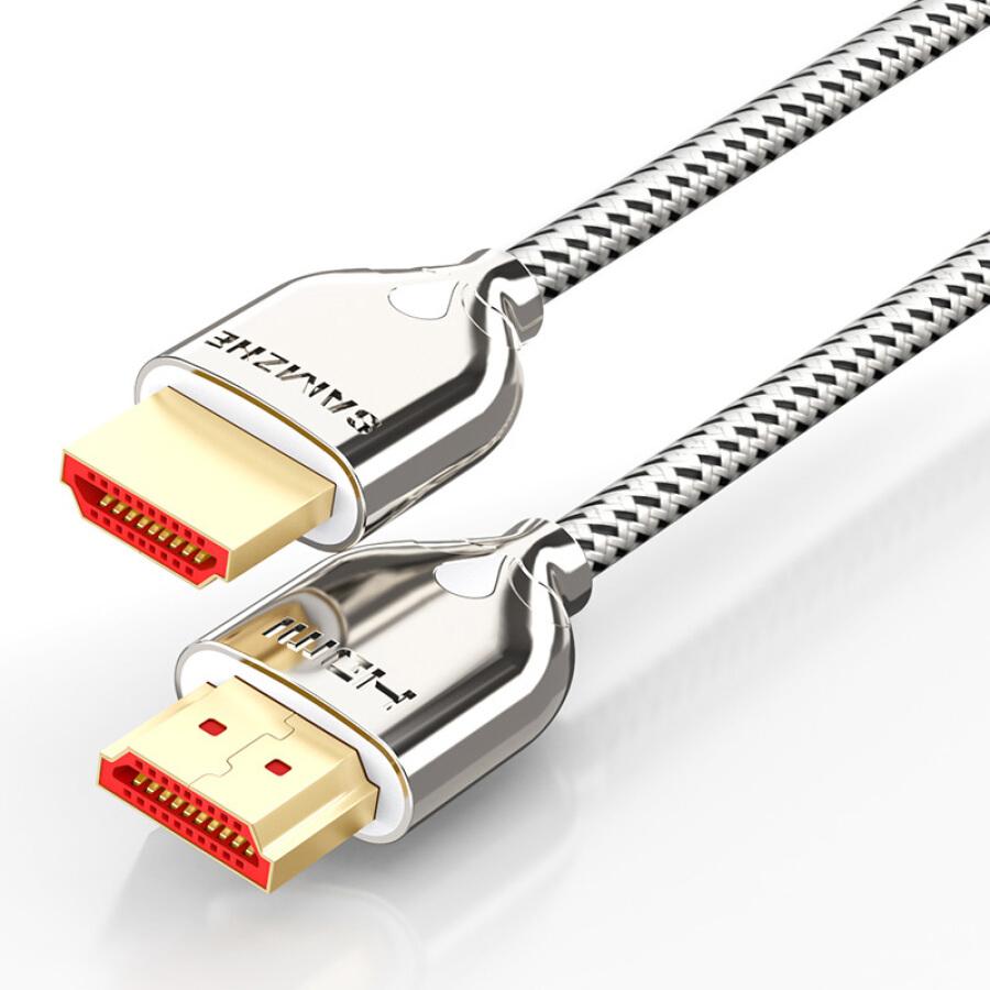 Dây Cáp HDMI Kỹ Thuật Số SAMZHE 05SM4 Dành Cho Máy Chiếu 2.0 2K  4K