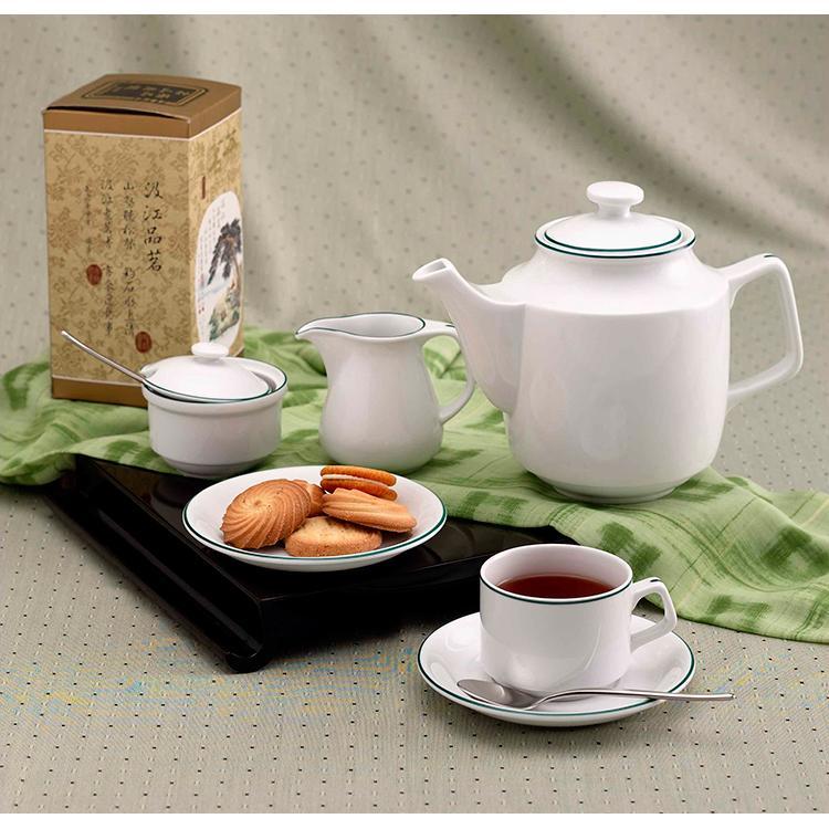 Bộ Trà Jasmine Minh Long 01071100903 (0.7L) - Chỉ Xanh Lá