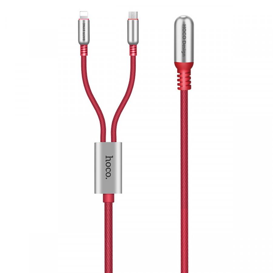 Các Sạc Hoco U17 Đa Năng 2 Đầu  Lightning+ Micro - Hàng Chính Hãng