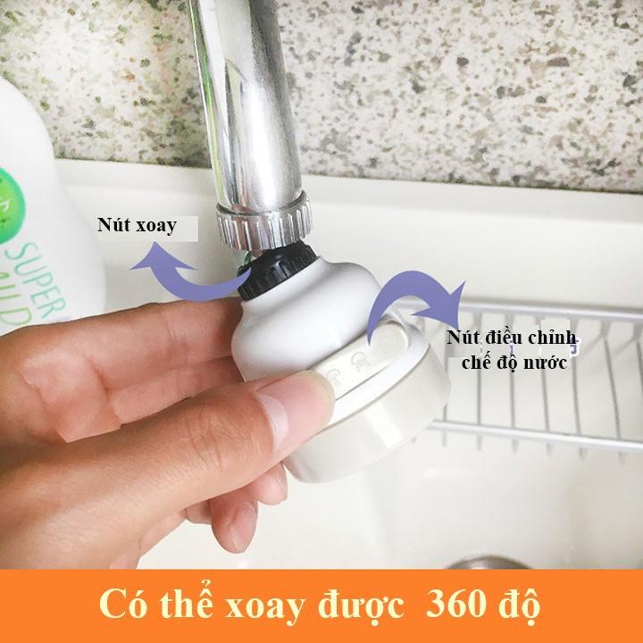 Đầu vòi tăng áp rửa bát 3 chế độ phun - xoay 360 độ - phù hợp mọi đầu vòi rửa chén