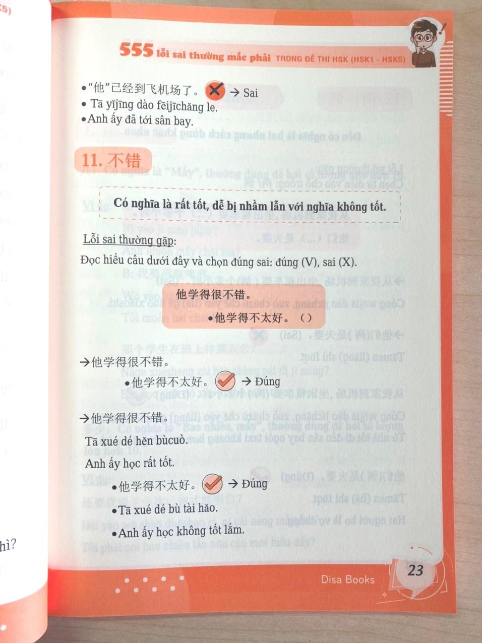 Combo 3 sách Bộ đề tuyển tập đề thi năng lực Hán Ngữ HSK 3 và đáp án giải thích chi tiết +555 Lỗi sai thường mắc phải trong đề thi HSK (HSK 3 đến HSK 5)+ DVD tài liệu