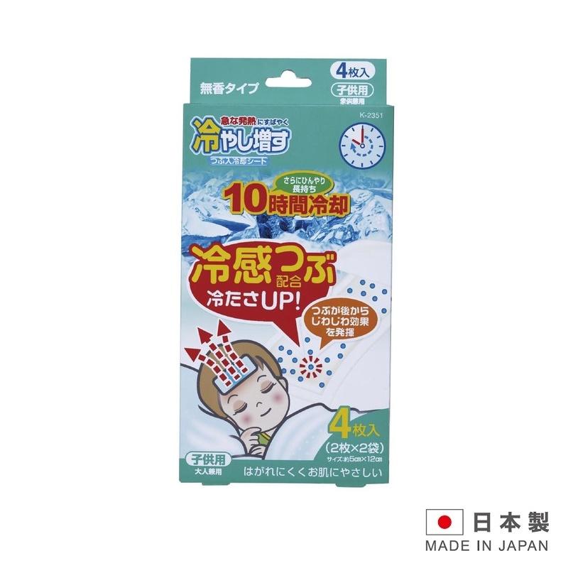 Combo đĩa ăn dặm cho bé tặng miếng dán hạ sốt nhanh chóng Kokubo hàng nội địa Nhật Bản (Made in Japan)