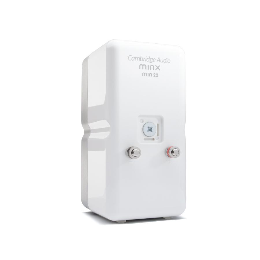 Cambridge Audio Minx Min 22 - Trắng - Hàng chính hãng