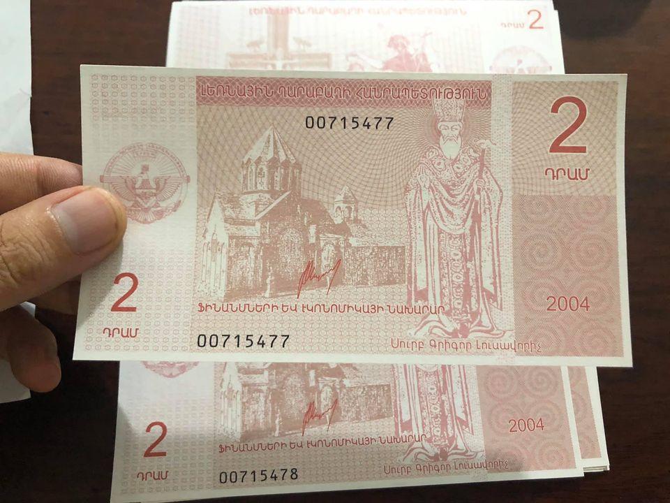 Tờ tiền cổ Chúa Jesu rửa tội,  công giáo của Nagorno Kharabakh