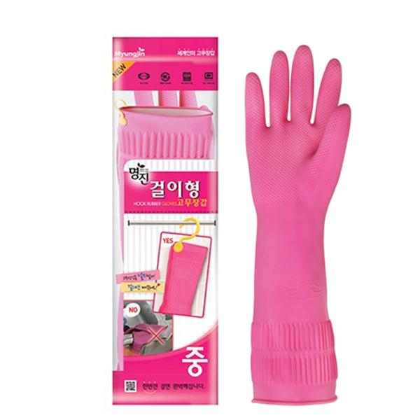 Găng tay cao su thiên nhiên có móc treo cao cấp Hàn Quốc (Asobu - Dài 37cm)