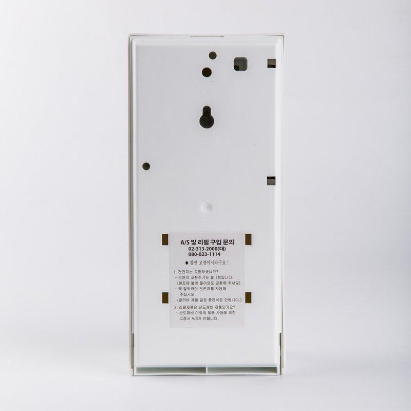 Combo máy xịt phòng tự động kèm chai xịt phòng cao cấp Sandokkaebi Korea 300ml (Màu máy xịt và mùi hương ngẫu nhiên)
