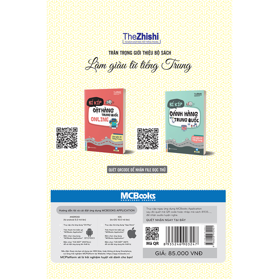Hình ảnh Tự Học Tiếng Trung Cho Người Mới Bắt Đầu (Dùng Kèm App MCBooks)