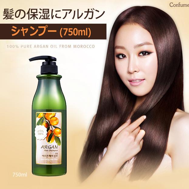 Dầu xả Confume Argan Oil Hair tinh chất thảo dược Hàn Quốc 750ml + Móc khóa