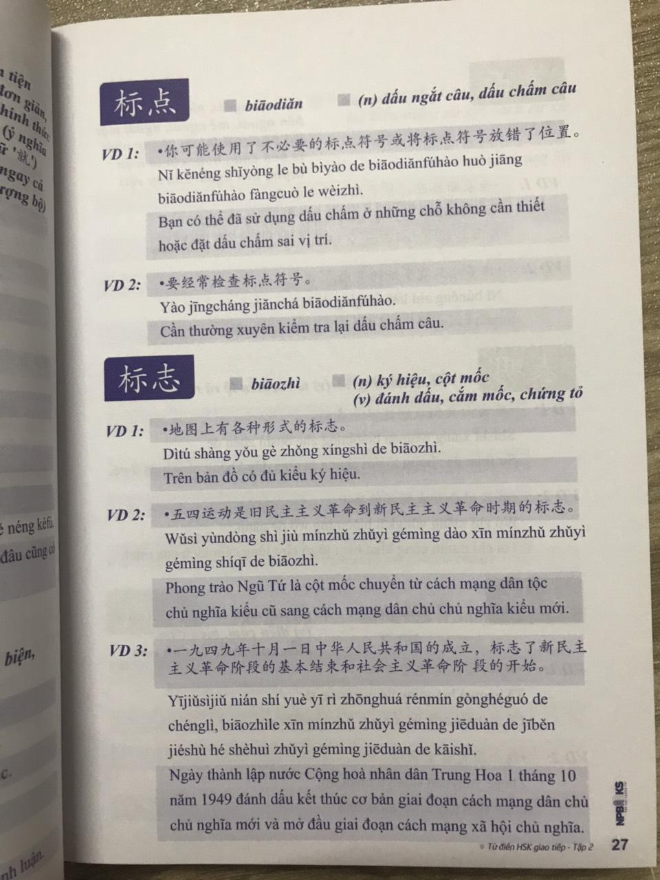 Từ Điển HSK Giao Tiếp (Tập 2 - HSK5) + DVD tài liệu