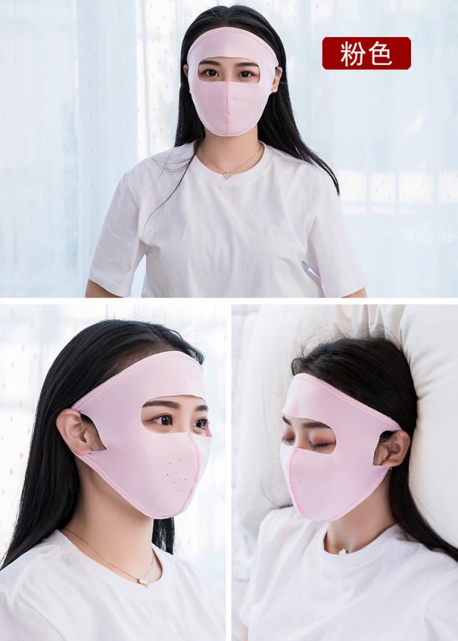 Khẩu trang cao cấp chống tia UV - hồng