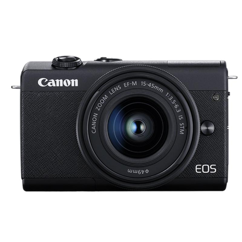 Máy ảnh Canon EOS M200 kit 15-45MM/M22 loại 2 ống kính - Hàng chính hãng