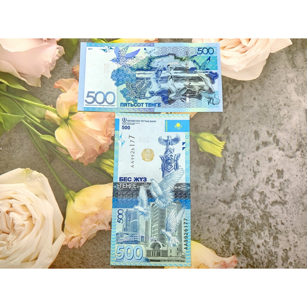 Tiền mệnh giá 500 Som Kazakhstan cổ sưu tầm, tiền quốc gia châu Á, mới 100% UNC, tặng túi nilon bảo quản