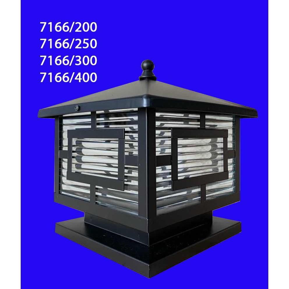 Đèn trụ cổng - đèn sân vườn cỡ 250