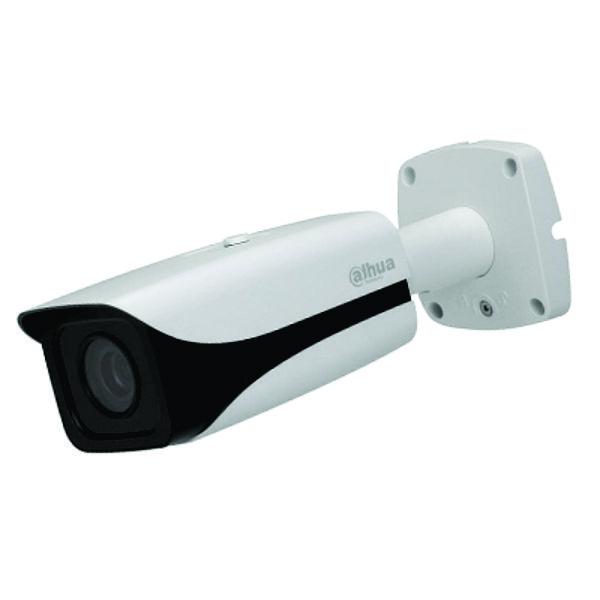 Camera Quan Sát CVI Dahua IPC-HDW1230SP-L - Hàng Chính Hãng
