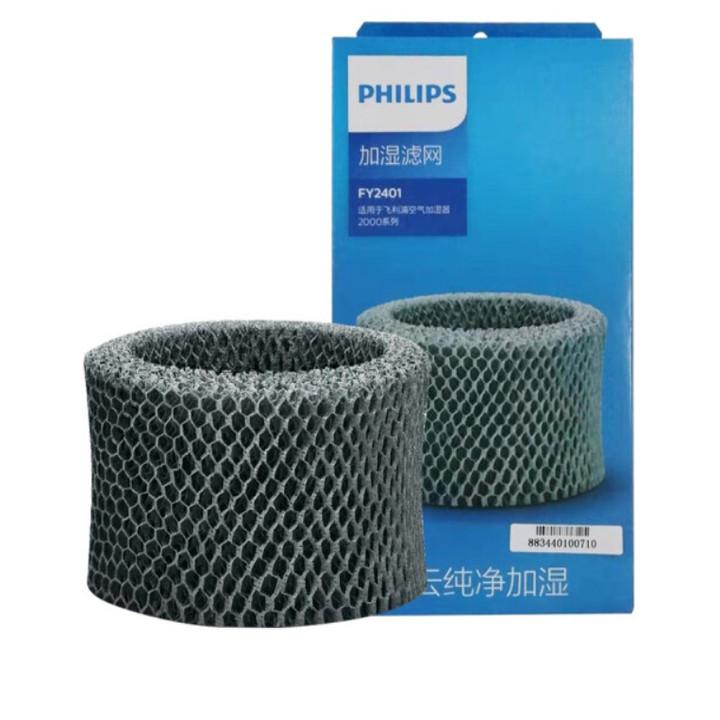 Màng lọc Philips FY2401 thay thế cho các mã HU4801, HU4802, HU4803, HU4811 và HU4813 - Hàng Nhập Khẩu