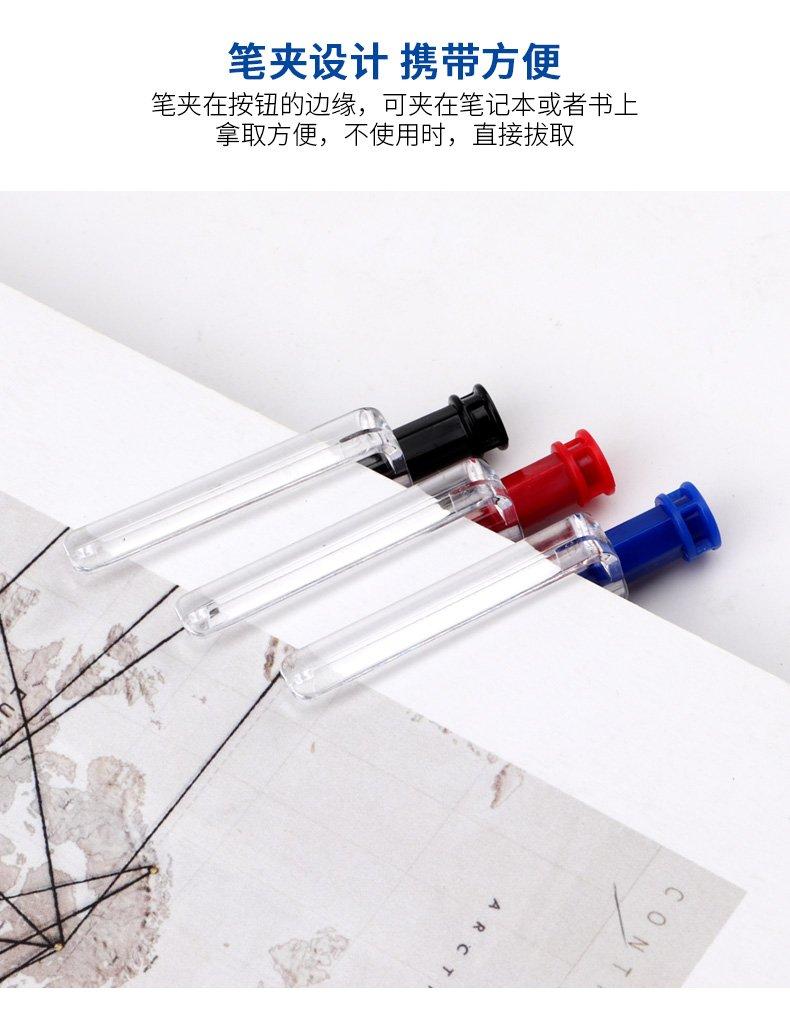 Combo 10 cây bút bi Baoke B14 màu đen