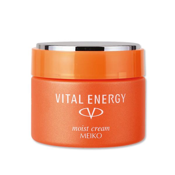 Kem chống lão hóa Q10 MEIKO VITAL ENERGY Q10 MOIST CREAM