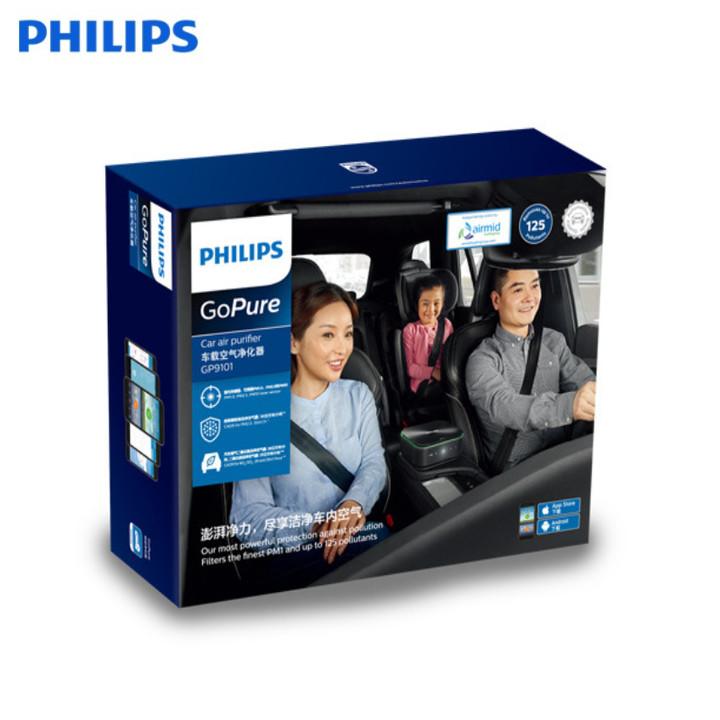 Máy lọc không khí, khử mùi trên xe ô tô cao cấp nhãn hiệu Philips GP9101 cảm biến chất lượng không khí 6 màu AQI, điều khiển từ xa bằng App điện thoại - Hàng nhập khẩu