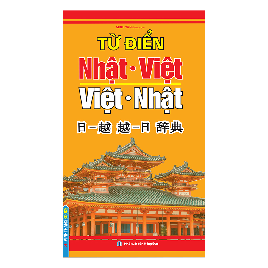 Từ Điển Nhật Việt - Việt Nhật (Tái Bản 2019)