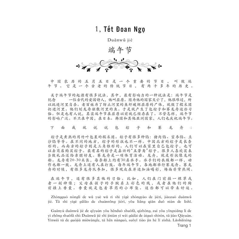 Combo 3 sách: 999 Bức thư viết cho bản thân + Trung Quốc 247: Góc nhìn bỡ ngỡ (Song ngữ Trung - Việt có Pinyin) + Trung Quốc 247: Mái nhà thân thuộc (Sách song ngữ Trung - Việt có phiên âm) + DVD quà tặng