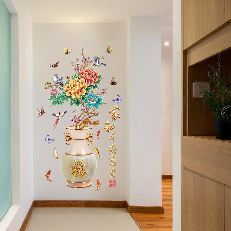 Decal dán tường Bình hoa phong thủy số 2 - HP87