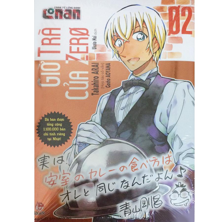 Thám Tử Lừng Danh Conan - Giờ Trà Của Zero Tập 2 - Truyện Tranh, Manga,  Comic Tác giả Gosho Aoyama