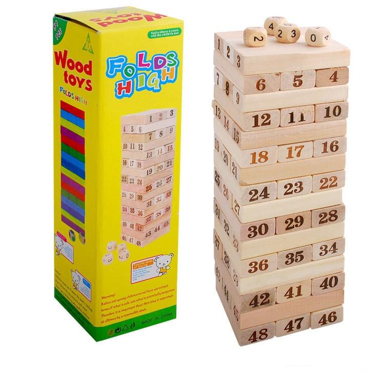 Rút gỗ số 48 thanh loại thanh lớn(1kg)