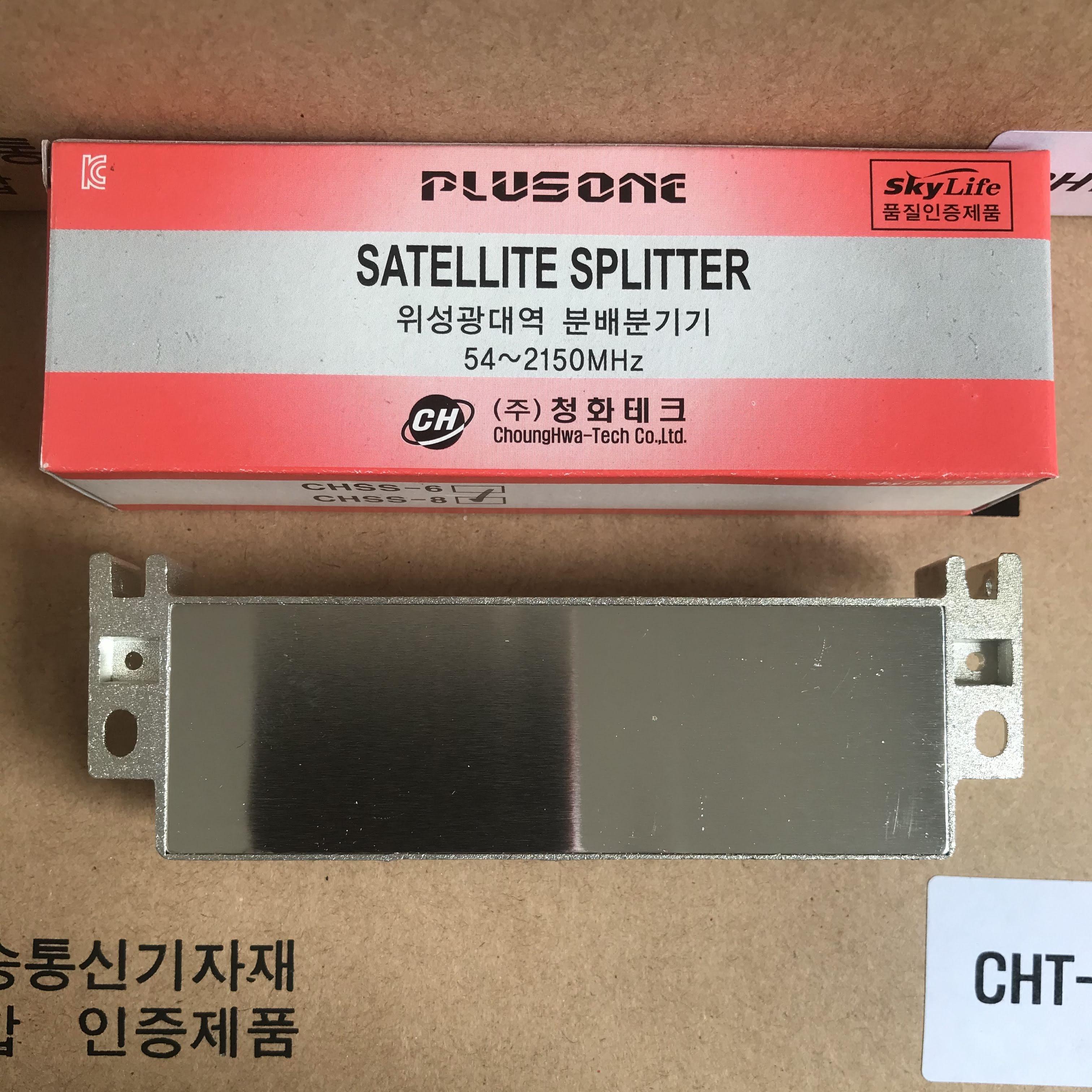 Bộ Chia 8 CHSS [PLUSONE - Hàn Quốc] Chia Chảo, Truyền Hình Cáp, Anten KTS - HÀNG CHÍNH HÃNG