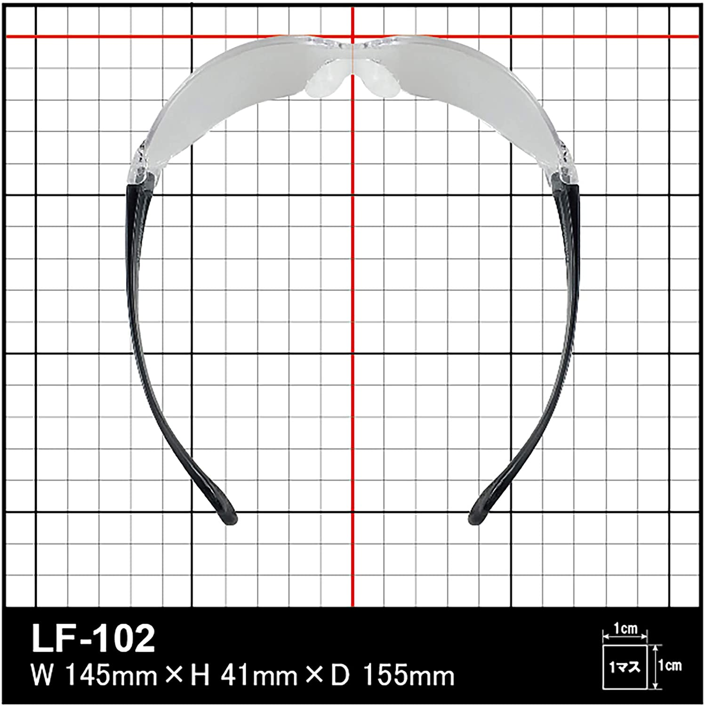 Kính bảo hộ lao động cao cấp Yamamoto Nhật Bản chính hãng, chống tia UV, chống bụi, chống chầy xước và chống đọng hơi sương LF103