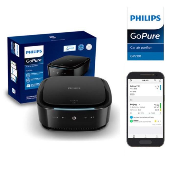 Máy lọc không khí, khử mùi trong xe ô tô cao cấp Philips GP7101 cảm biến chất lượng không khí 3 màu AQI, công suất 3.5W, điều khiển từ xa qua App điện thoại  - Hàng nhập khẩu