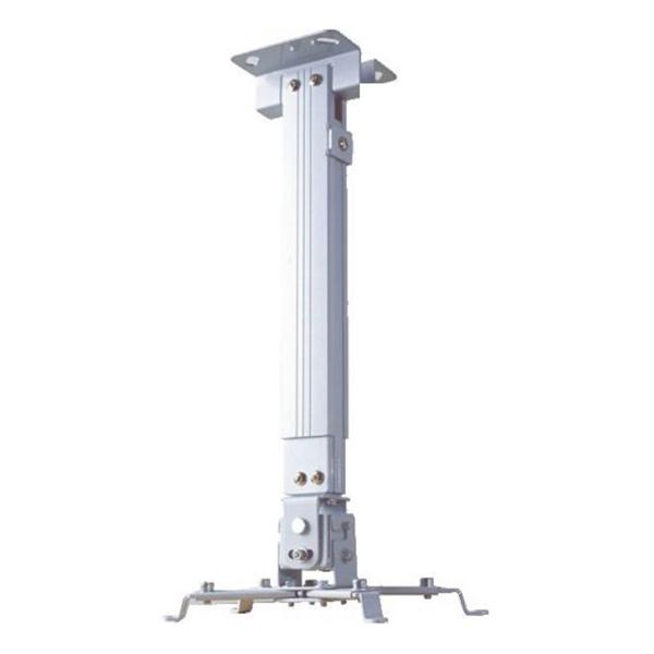 Khung treo máy chiếu 0.3 – 0.6m