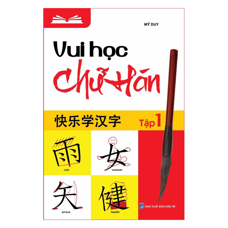 Vui Học Chữ Hán (Tập 1)