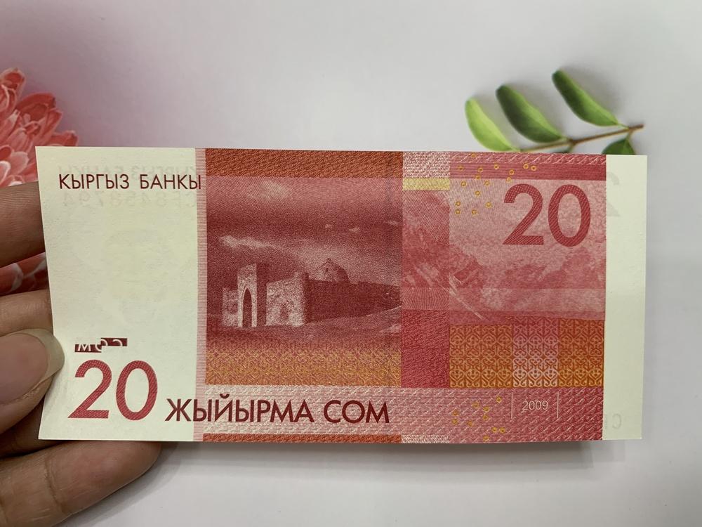 Tờ tiền 20 Som Kyrgyzstan thuộc Liên Xô cũ - tặng phơi nylon bảo quản tiền