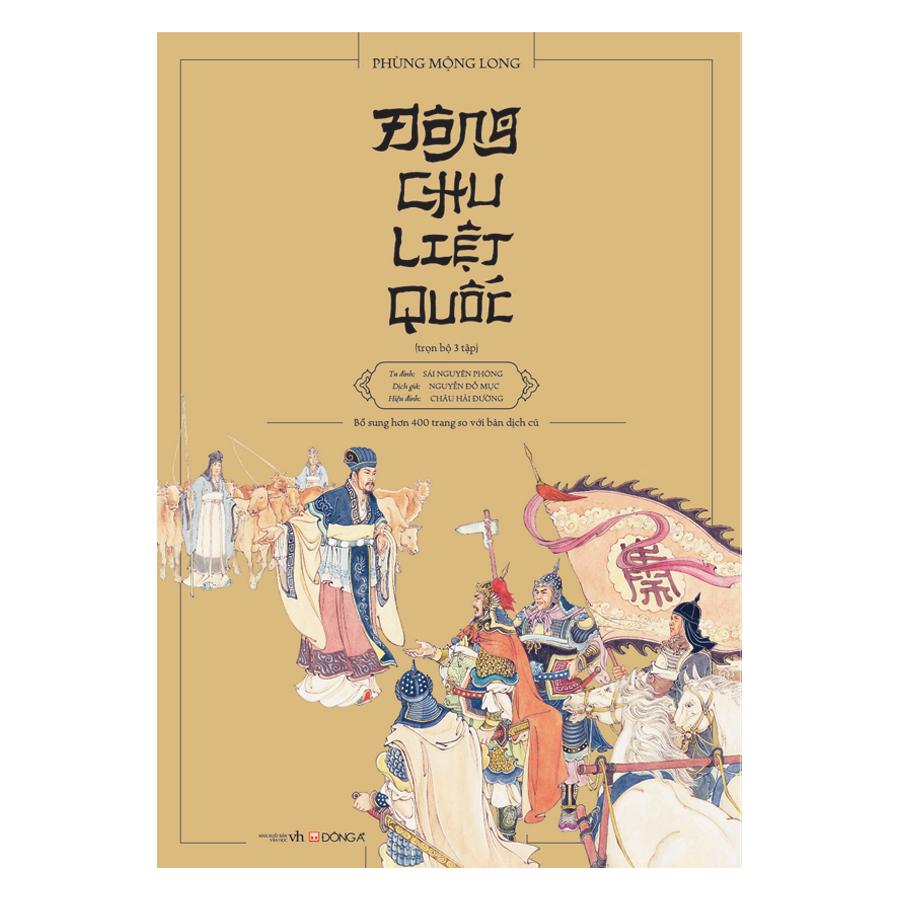 Bộ Hộp Đông Chu Liệt Quốc (Trọn Bộ 3 Tập)