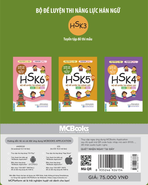 Bộ Đề Luyện Thi Năng Lực Hán Ngữ HSK 3 ( tặng Bookmark tuyệt đẹp )