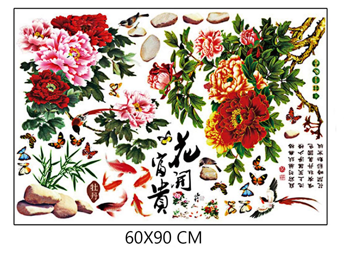 decal dán tường hoa mẫu đơn một mảnh sk9278