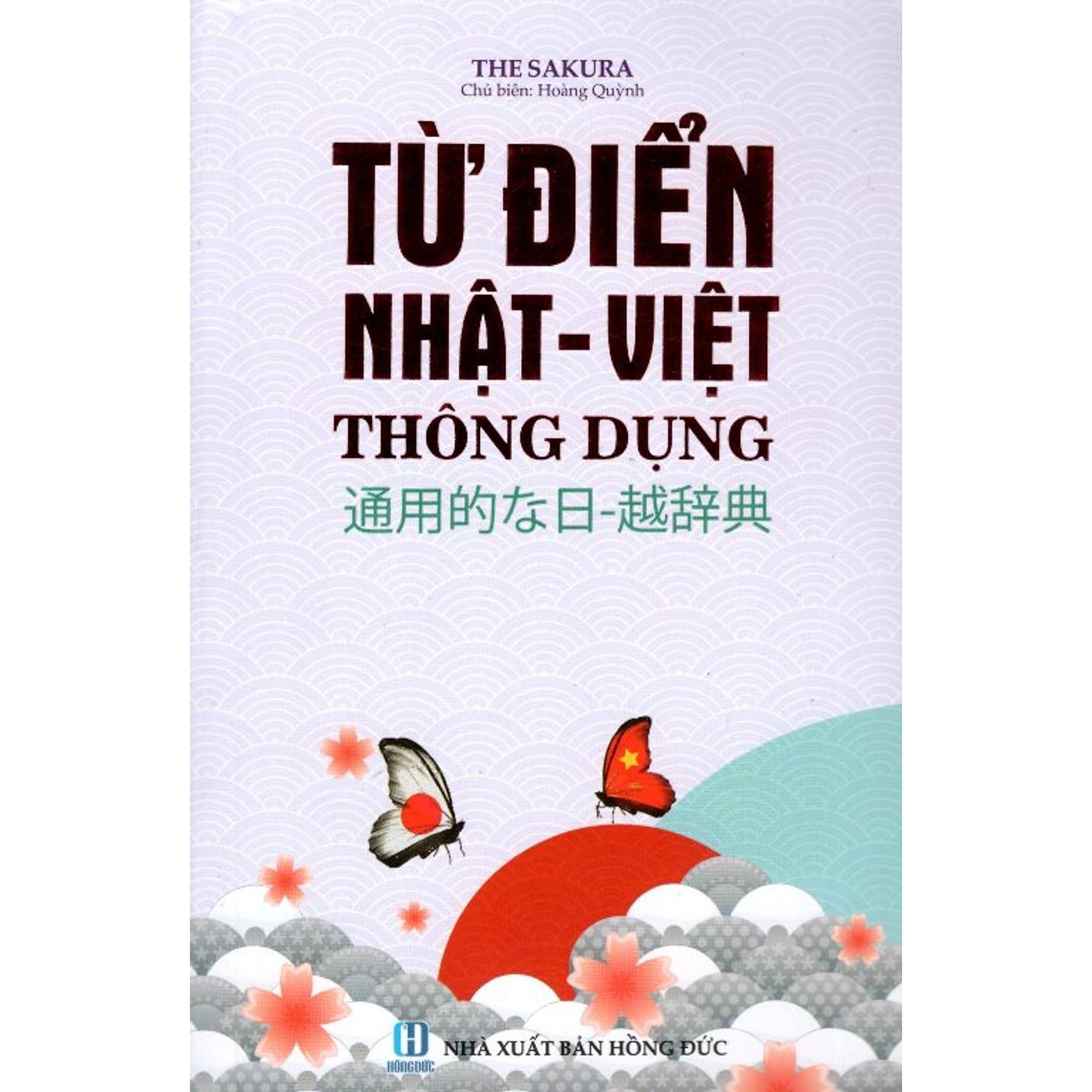 Từ Điển Nhật - Việt Thông Dụng (Bìa Mềm Màu Trắng) (Quà Tặng: Bút Animal Kute')